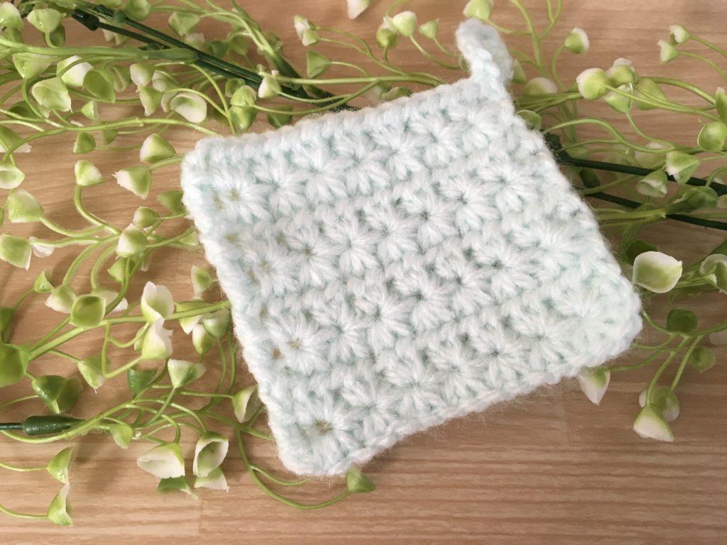 スターステッチのアクリルたわしの編み方