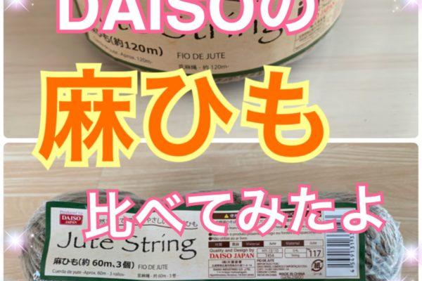かぎ針を使ったマフラーの編み方【もこもこ】