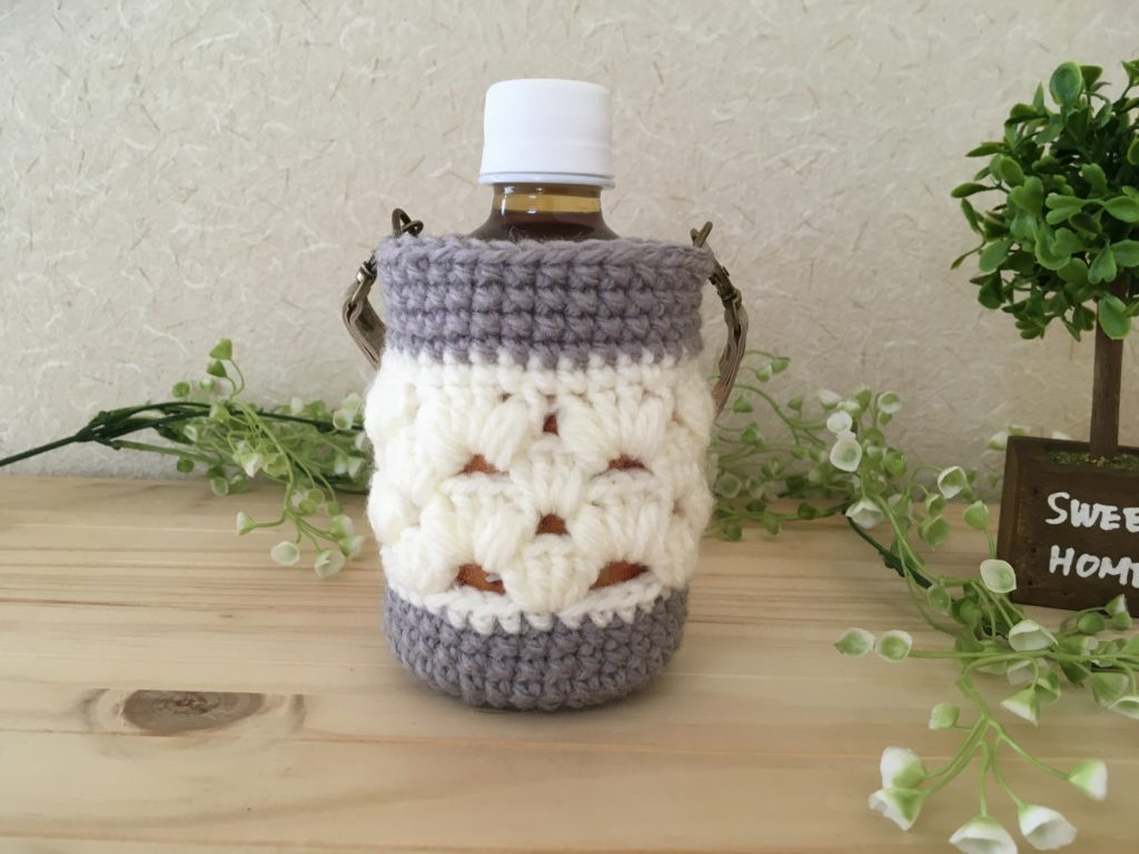 ミニペットボトルカバー 模様編み グレー×オフホワイト