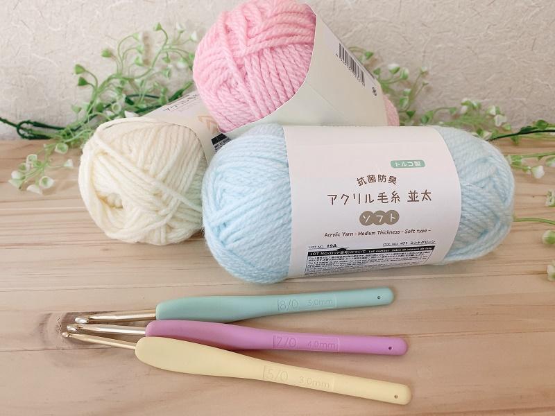 編み物の基礎