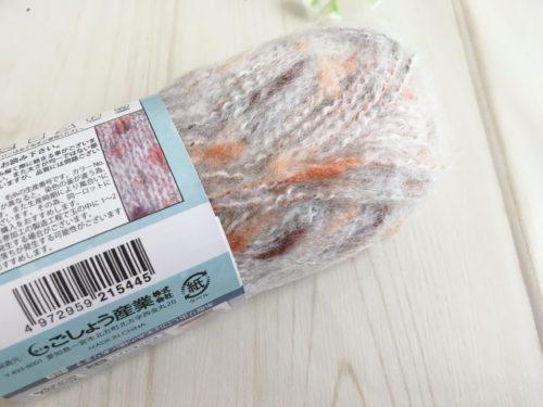 セリアのスノードッツCol No 4 ブラウンオレンジ