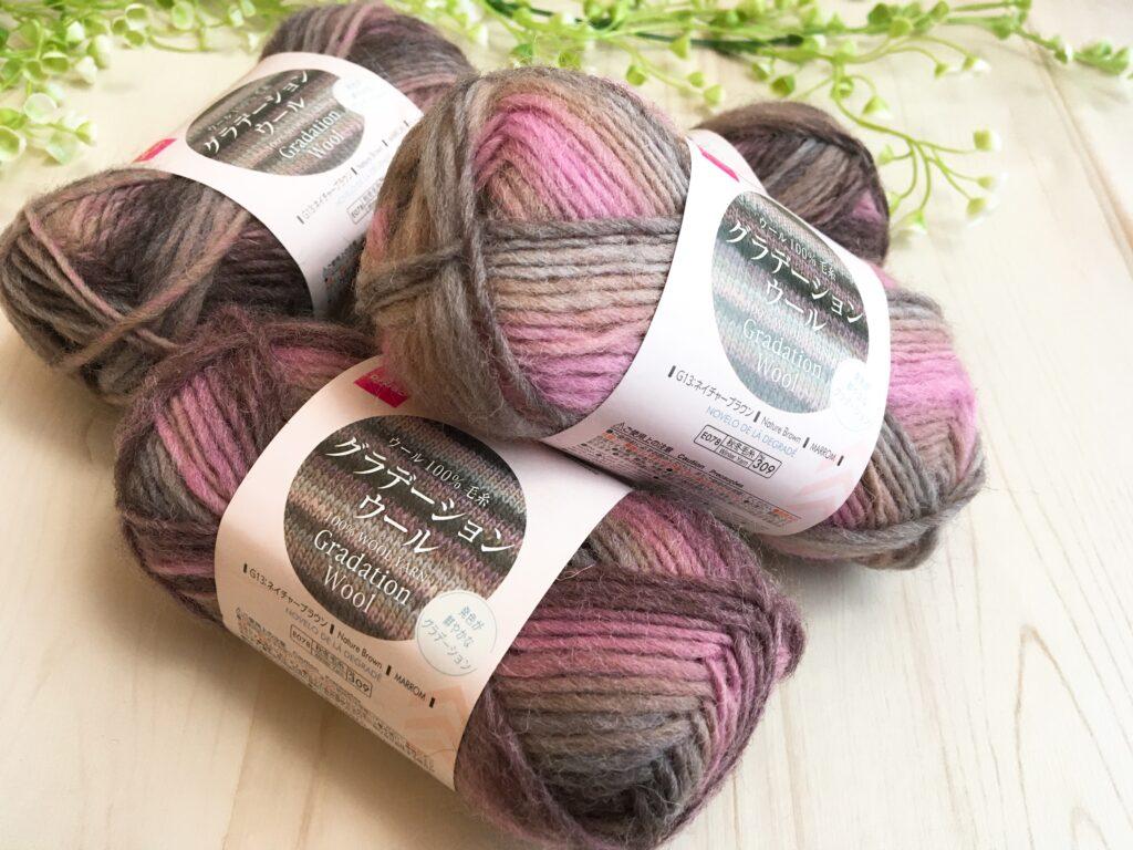 スヌードをダイソーの秋冬毛糸のグラデーションウールで編んでみた