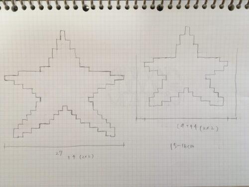星の編み込み模様図