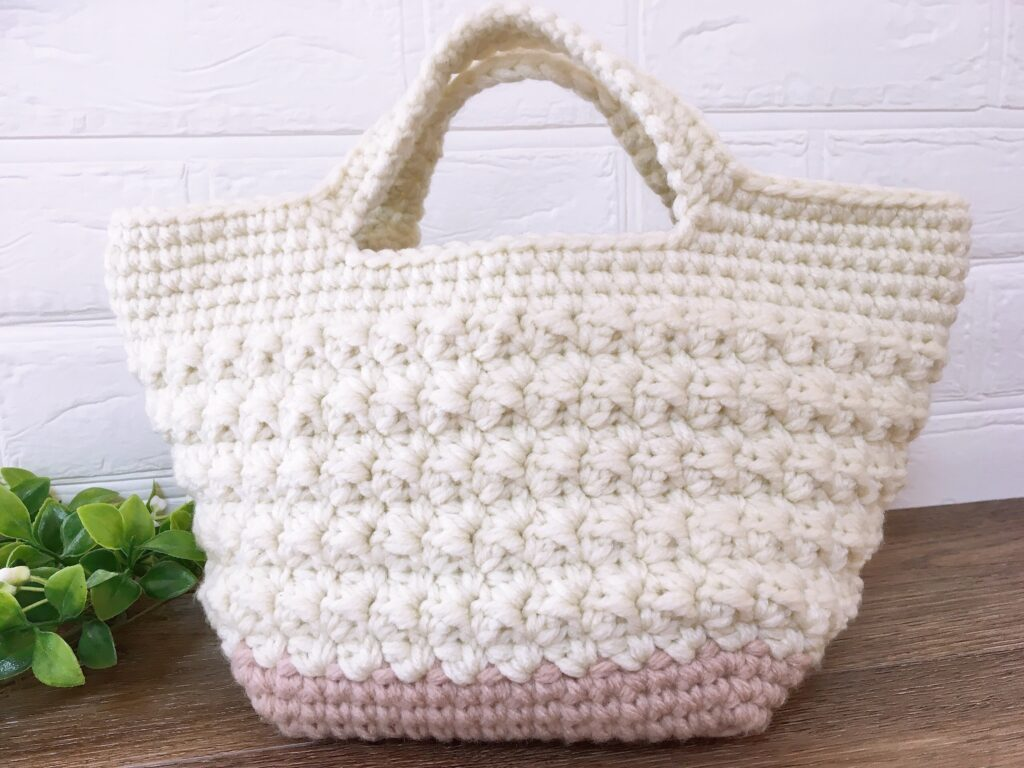 メランジテイストでポコポコ模様編みのミニバッグを編みました