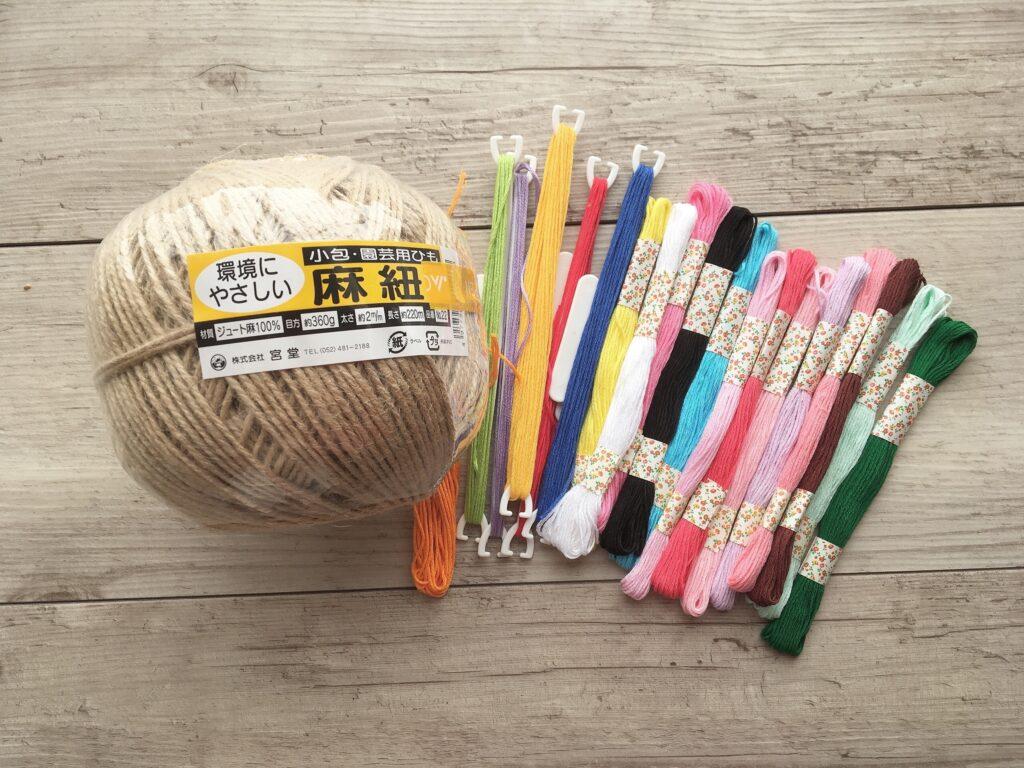 麻ひもと刺繍糸で編むマルシェバッグ