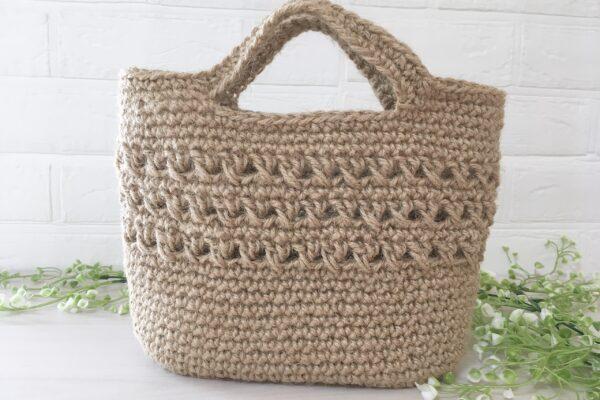 麻ひもバッグ 楕円底 模様編み