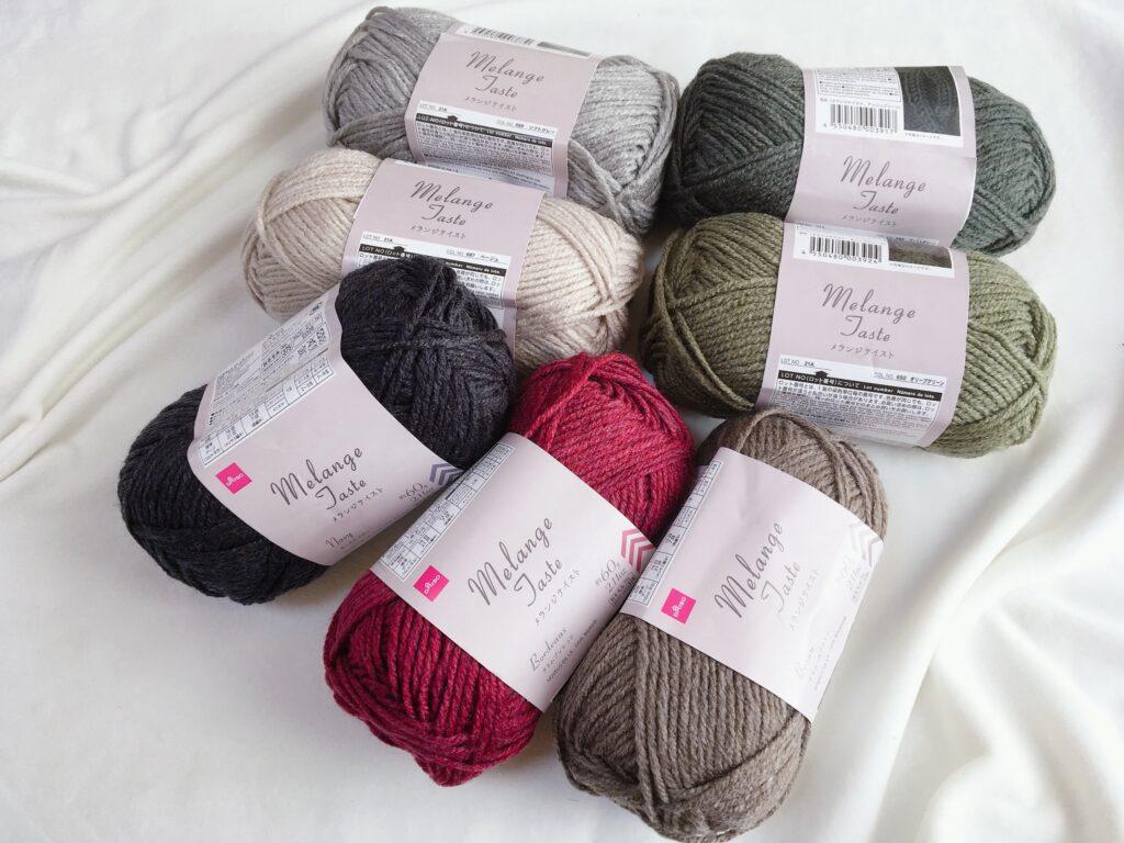 メランジテイスト2021年秋冬毛糸買えた♪「編んだ作品も紹介」