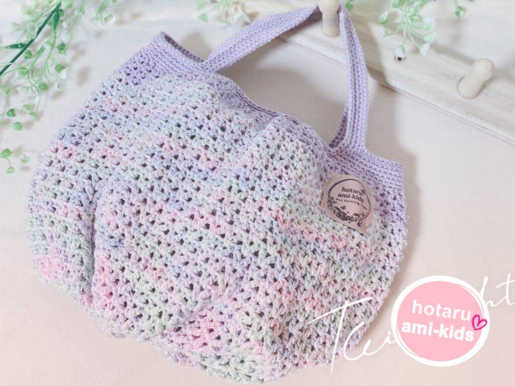 バルーン型グラニーバッグの編み方