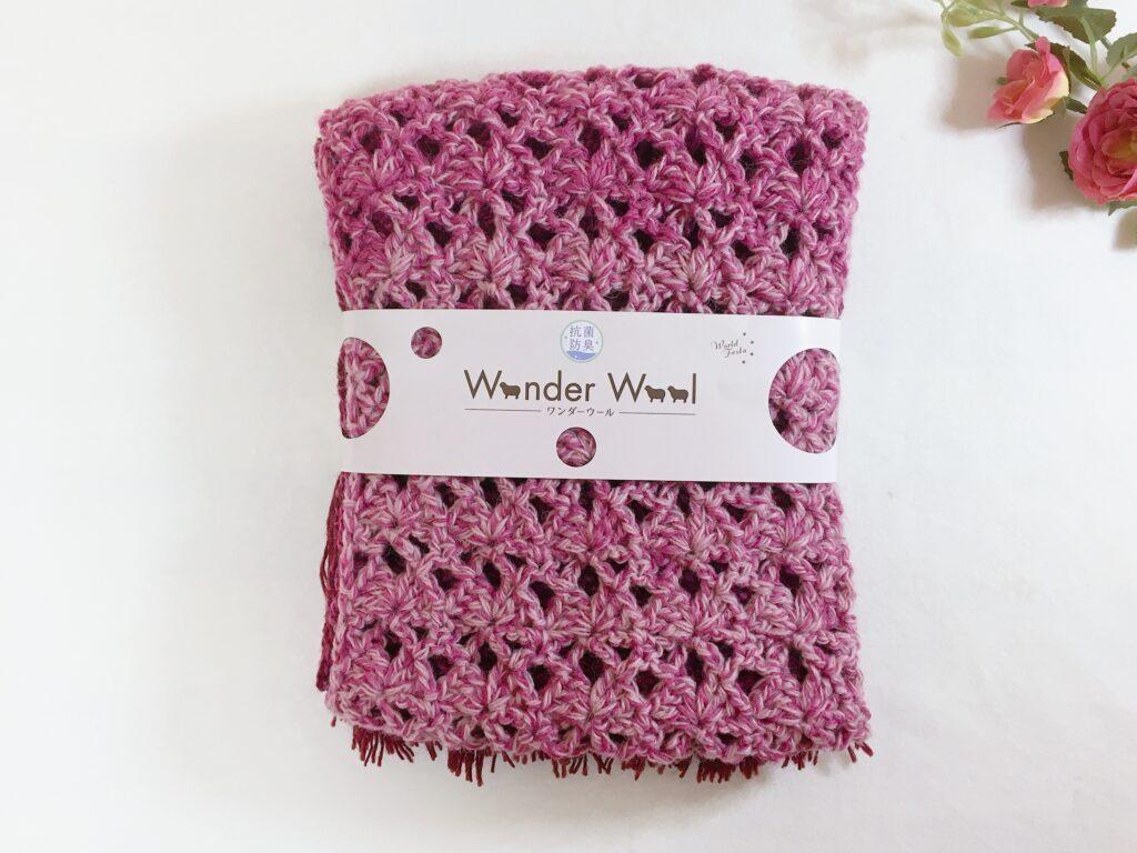 ユザワヤのワンダーウール2021新色で編んだマフラー