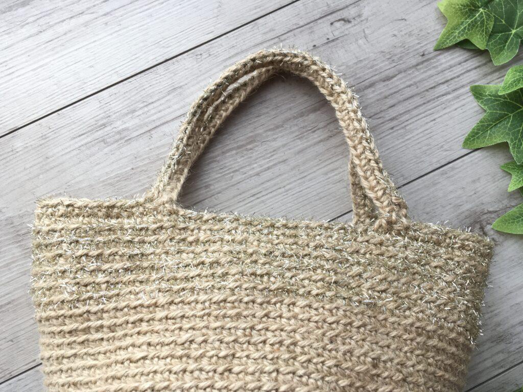 かぎ針でキラキラが素敵な麻ひもバッグを引きそろえて編んだ