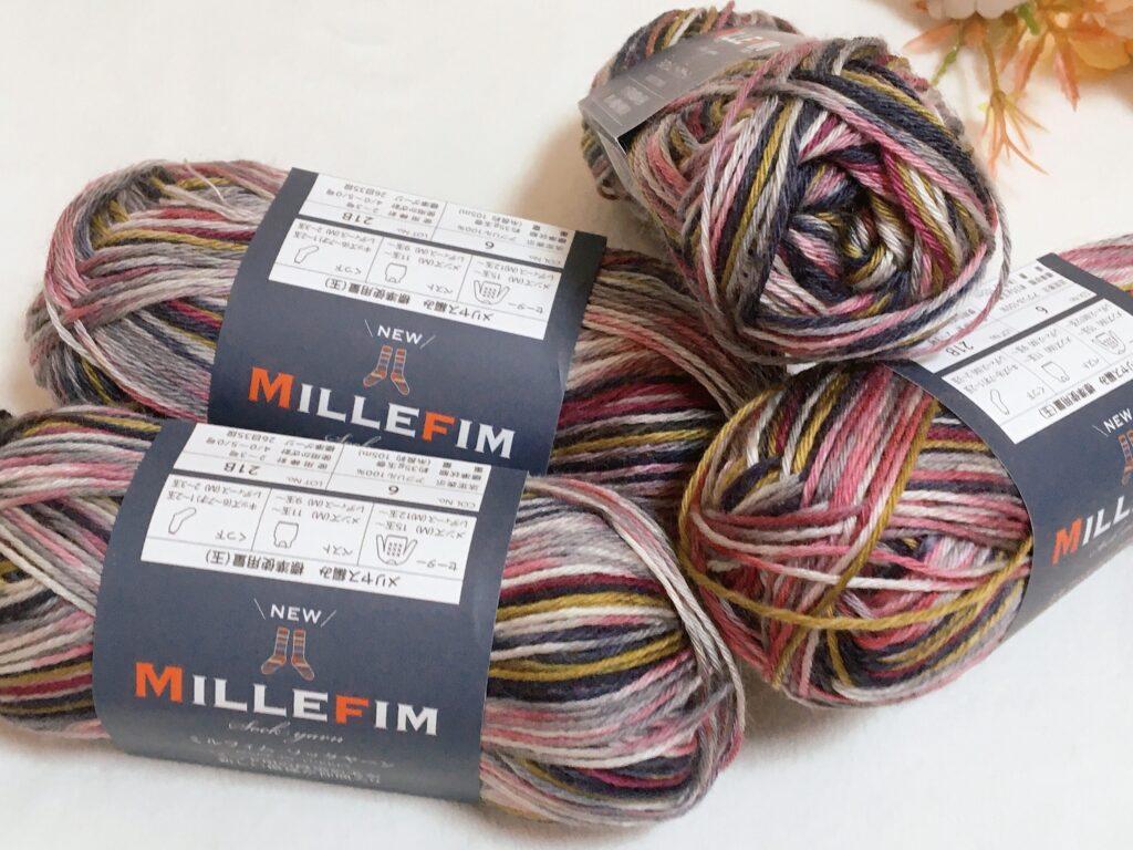 セリア2021秋冬毛糸 ミルフィム ソックヤーンを買った